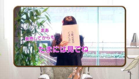 【村川梨衣】週刊RiEMUSiC Vol.5