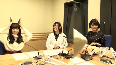 【公式】『Fate/Grand Order カルデア・ラジオ局』 #01  (2017年1月10日配信) ゲスト:川澄綾子さん