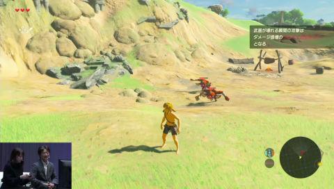 Nintendo Switch 体験会 2017(1日目) 『ゼルダの伝説 ブレス オブ ザ ワイルド』紹介ステージ