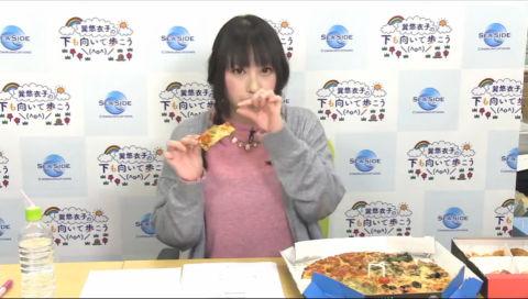 巽悠衣子の「下も向いて歩こう\(^o^)/」 第15回放送(2017.01.13)