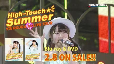 小倉 唯 LIVE「High-Touch☆Summer」スペシャルトレーラー