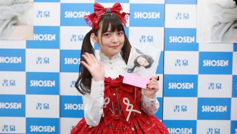 上坂すみれさん初スタイルブック「Sumipedia」発売中!☆書泉チャンネル