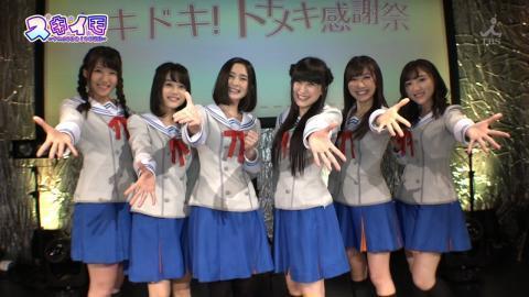 新スキイモ!#93 【トキメキ感謝祭!ライブしました。一緒にトキメキましょう!】