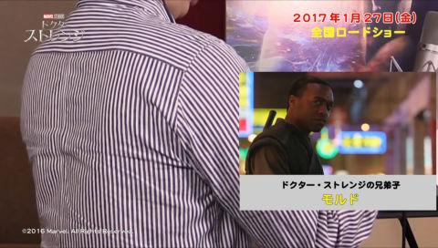 「ドクター・ストレンジ」日本語吹替え声優当てクイズ②:モルド役