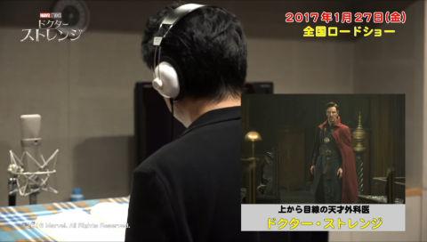 「ドクター・ストレンジ」日本語吹替え声優当てクイズ①:ドクター・ストレンジ役
