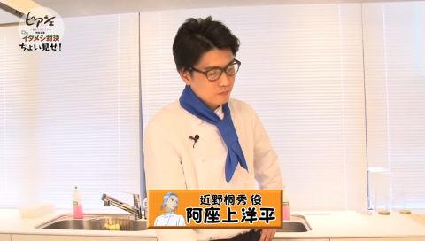 【ピアシェ〜私のイタリアン〜】 俺のイタメシ対決! ダイジェスト版その②