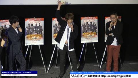 宮野真守、ダルタニアンの役作りを語る 海外ドラマ「マスケティアーズ パリの四銃士」BD&DVD販売イベント2