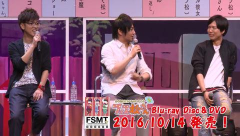 【動画】 声優イベント 『おそ松さん スペシャルイベント フェス松さん'16』