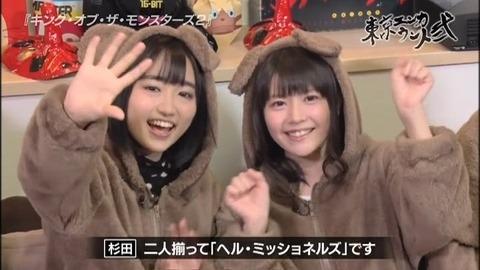 【動画】東京エンカウント弐 第47章