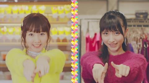 【every♥ing!】ちゅるちゅるちゅちゅちゅ MV【Short ver.】