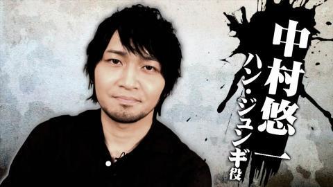PS4専用ソフト『龍が如く6 命の詩。』中村悠一スペシャルインタビュー