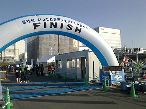 磐田マラソン2016