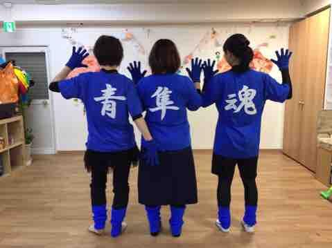 fc2blog_2016112007034598e.jpg