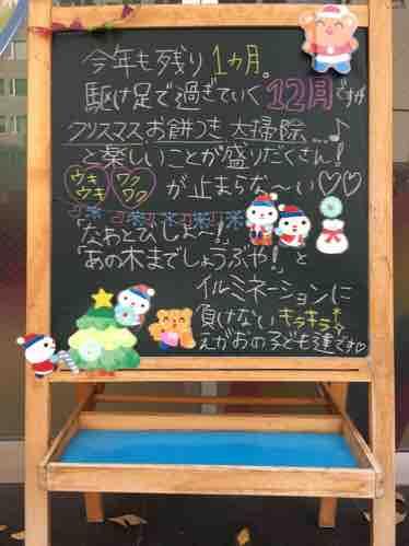 fc2blog_2016112815393245c.jpg