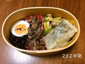 uchigohan20170119-3.jpg