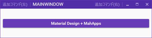 MasApps 追加コマンド