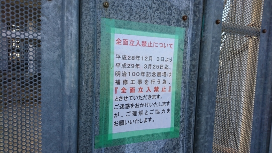 20170128_09.jpg