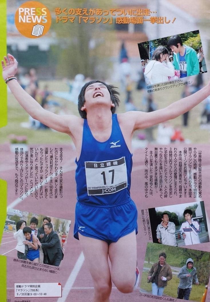 161111マラソンa