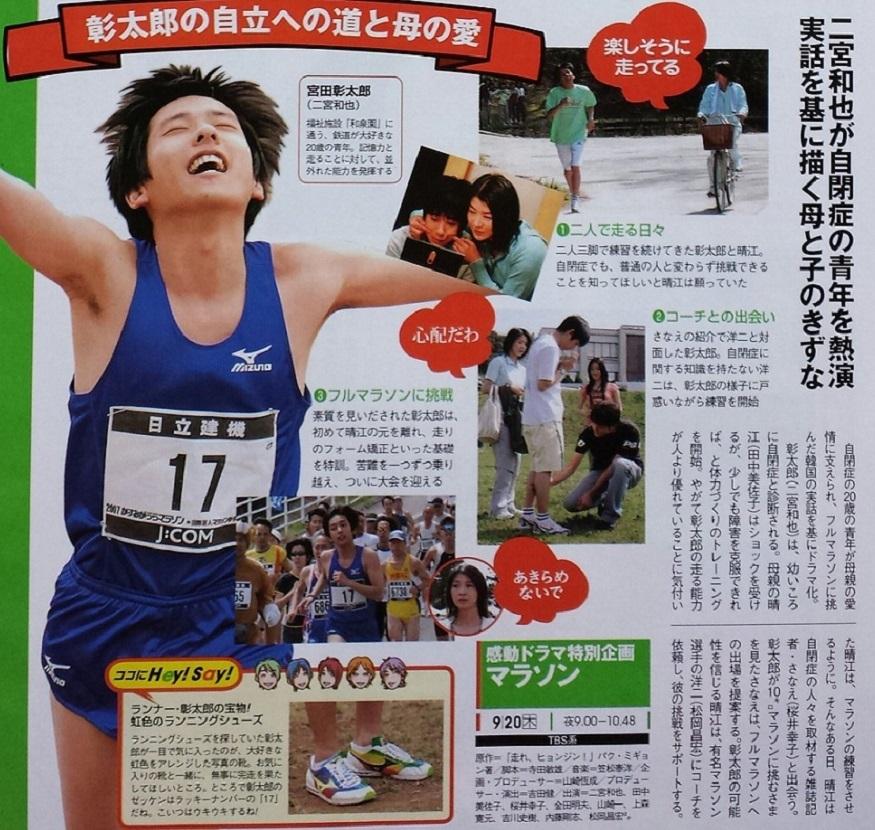 161111マラソンc