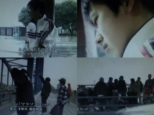 200756情熱大陸b