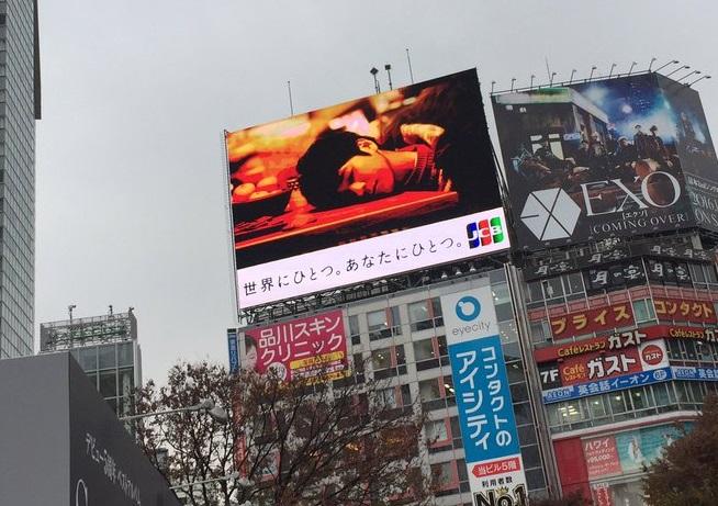 16121渋谷