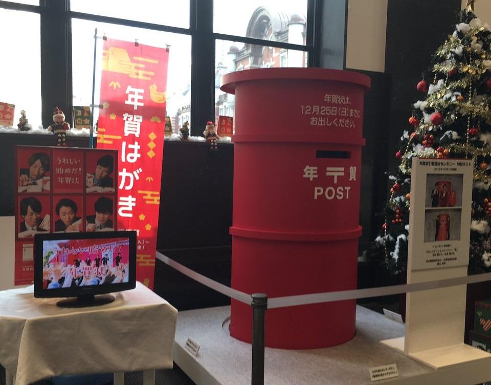161224東京中央郵便局a