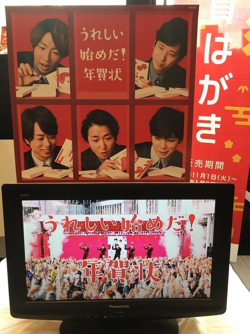161224東京中央郵便局b