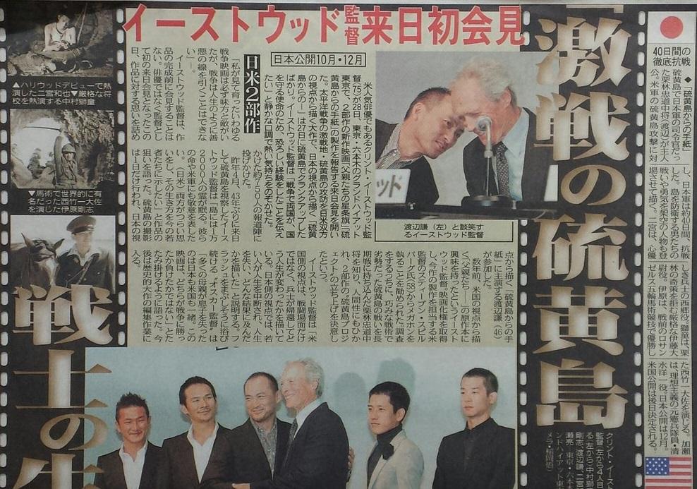 2006429東京中日スポーツb