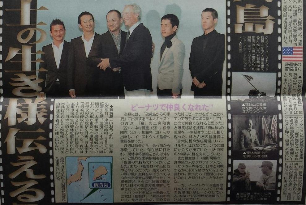 2006429東京中日スポーツc