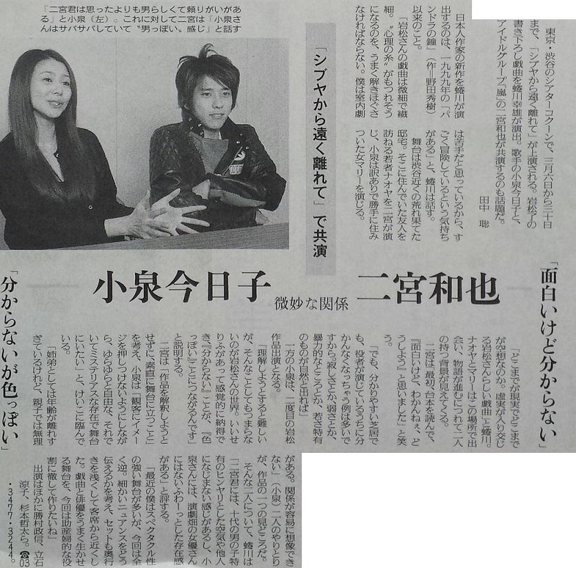 2004年読売夕刊a
