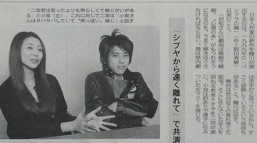 2004年読売夕刊b
