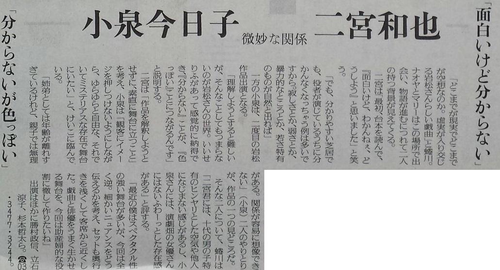 2004年読売夕刊c