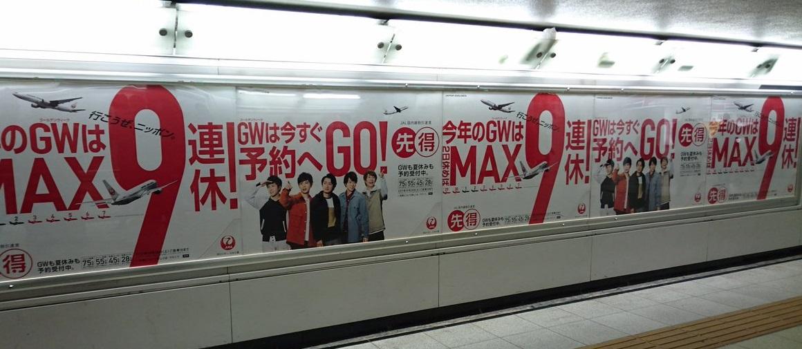 17130新宿駅b