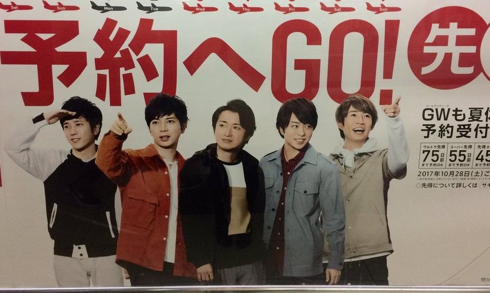 17130新宿駅c