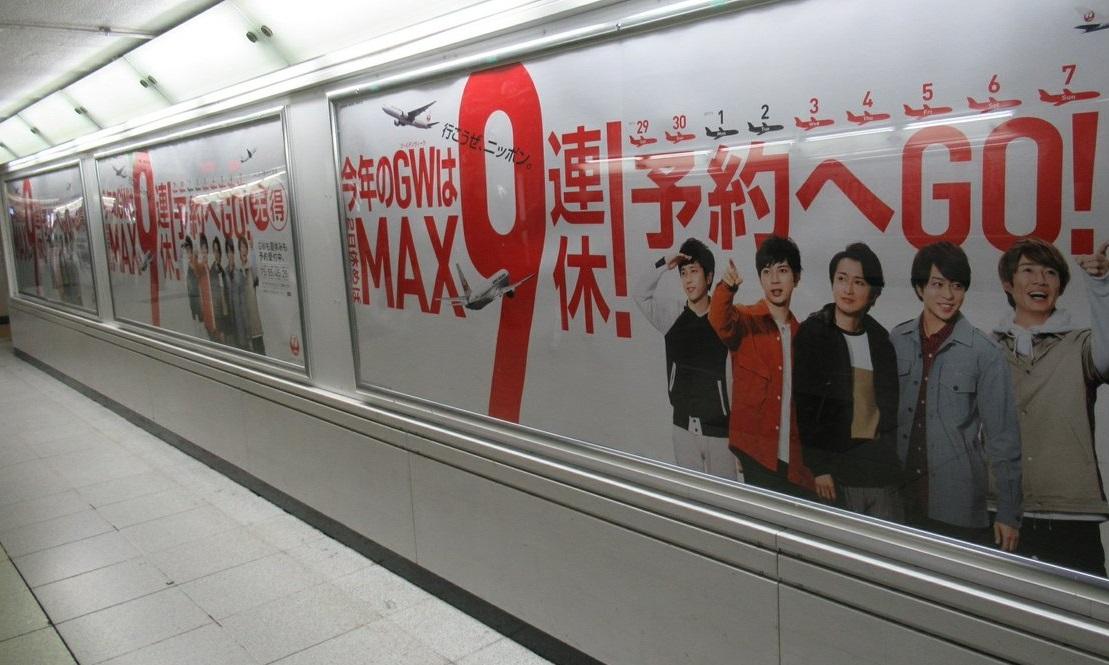 17130新宿駅d