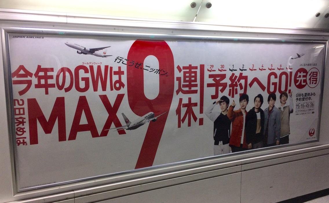 17130新宿駅e