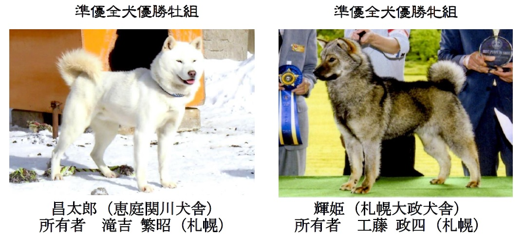 20161009中空知成績-05