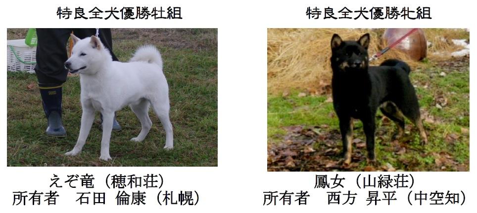 20161009中空知成績-06