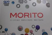 moritoQuo.png