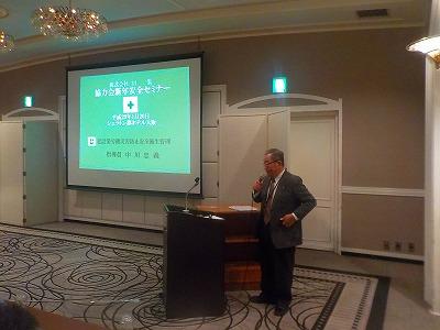 中川先生講演