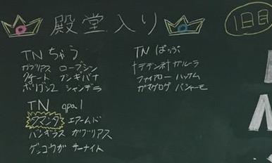 11/20 工大祭3