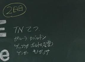 11/20 工大祭4