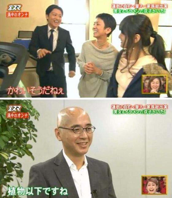 民進党・蓮舫代表(48)「村田君(夫)はペット以下の存在。そのうち居なくなる」とディスりまくり→ 「DVか」「夫をヒト扱いしない人が国民をヒト扱いするのか?」といった批判が殺到