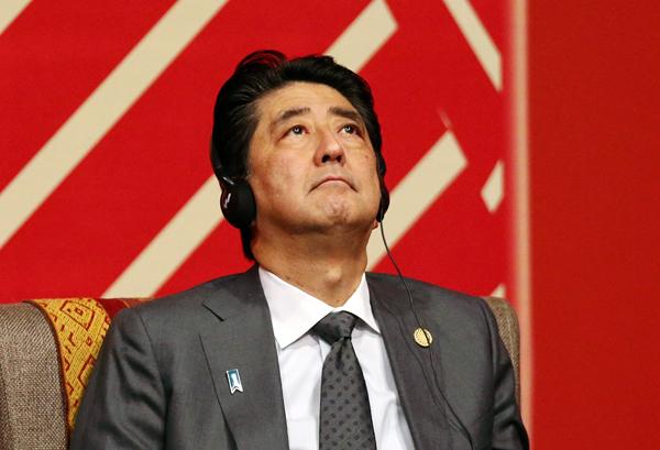 ペルーの日ロ首脳会談でプーチン大統領が新たな難題を吹っかけ ロシアの主権下で日本の投資を求める