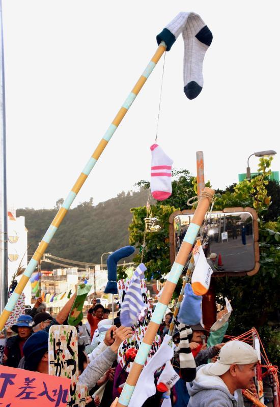 「靴下の差し入れ認めて」 沖縄県警に100人が訴え