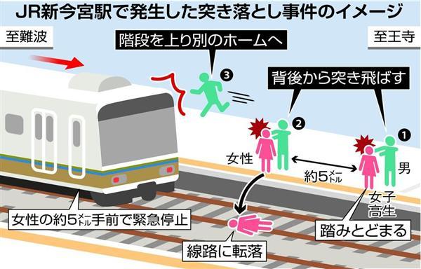 今宮駅のホーム突き落としたとみられる滋賀県在住の無職の20代男が愛知県内で身柄を確保