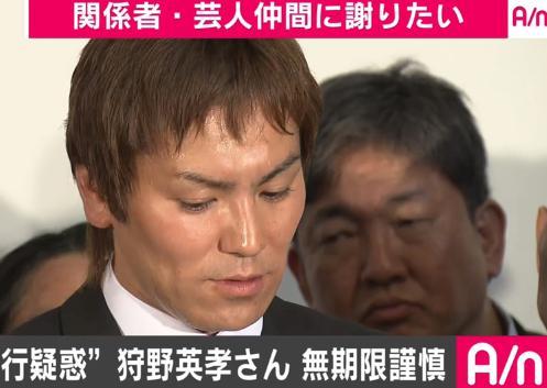 田村亮 AbemaTV ツイッター ロンドンブーツ2号 狩野英孝 マセキ芸能 飛沫真鈴