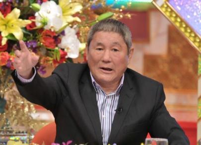ビートたけし ネット記事 テレビ ワイドショー ネットニュース