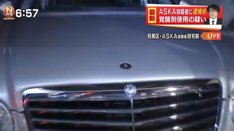 ASKA容疑者の愛車メルセデスベンツのエンブレム、マスゴミによって破壊される!