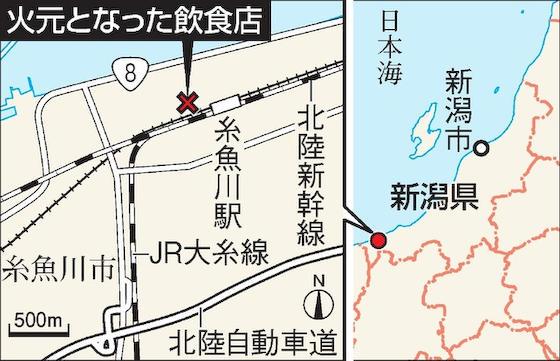 糸魚川 大火災 火事 延焼 新潟